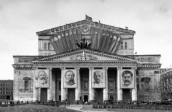 «История и архитектура Большого театра»
